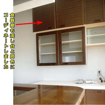 キッチンアフター2.jpg