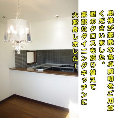キッチンアフター3.jpg