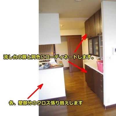 キッチンビフォアー2.jpg