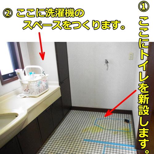 洗面ビフォアー2.jpg